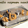 Вред сигарет.