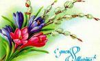 Поздравления с 8 марта в стихах: как формальность сделать изюминкой