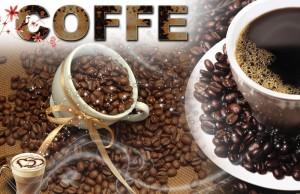 Кофеманы