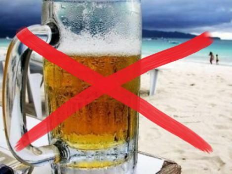 алкоголь на пляже опасен