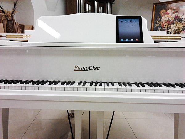 Samoigrayushij_belyi_royal_PianoDisc-162_1