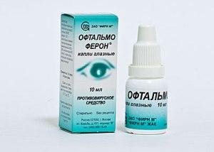 Препарат Офтальмоферон