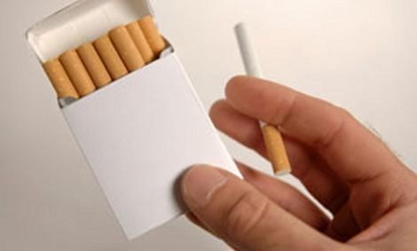 сигареты в белых пачках